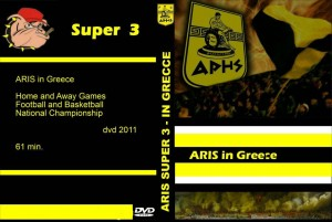 dvd aris in greece 2011