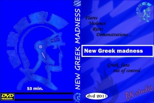 dvd new greek madness 2011