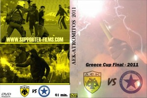 dvd greece cup final 2011