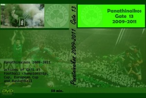 dvd gate 13 panathinaikos 2009-2011