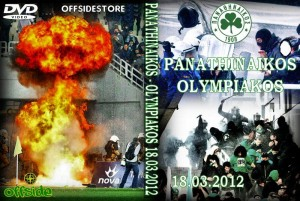 dvd panathinaikos-olympiakos 2012 version 2